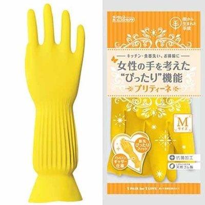 護手必備! 機能抗菌加工束口家事手套(黃色)  做家事時不怕水倒流   (M尺寸)