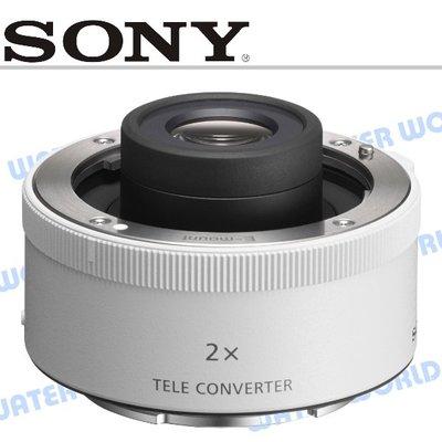 【中壢NOVA-水世界】SONY SEL20TC 增距鏡 2.0倍增距鏡頭 外接鏡頭 2X增倍鏡 公司貨