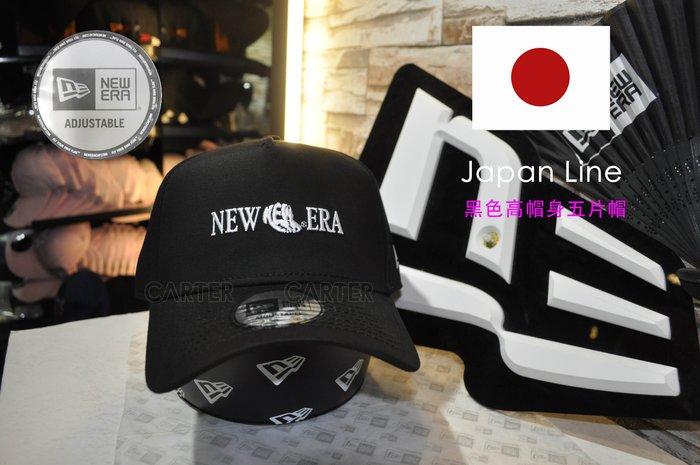 New Era Japan NE Black 5Panel Adjustable 黑色NE高帽身五片棒球帽