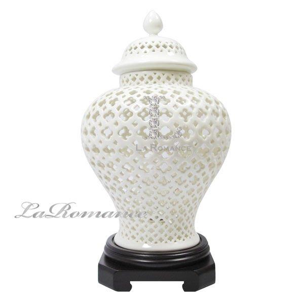 【芮洛蔓 La Romance】帝凡內系列將軍罐古典燈飾