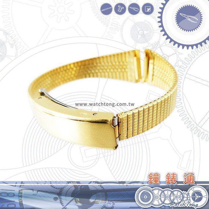 【鐘錶通】竹節帶 金屬錶帶 D3014G - 14mm