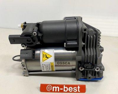 BENZ W221 2006- 避震器 打氣 空氣 氣壓 泵浦 幫浦 (副廠品牌製造) 2213201704