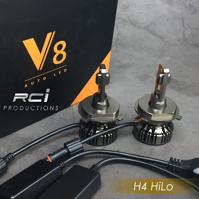 RC HID LED 專賣店 航空鋁材設計 H4 LED 大燈 遠近切換 50W 可調式底座設計 v8 高亮度