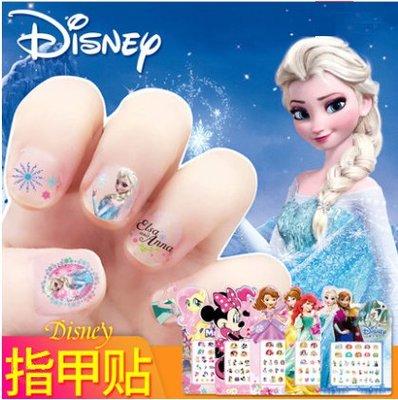 【溜。溜。選物】買一送一 買二送三 冰雪奇緣 正 兒童指甲貼 美人魚 白雪公主 米妮