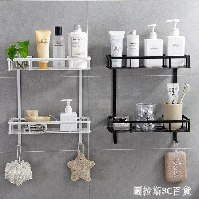 衛生間雙層置物架 免打孔鐵藝浴室洗漱用品收納架 瀝水架洗漱架子  圖斯拉3C百貨