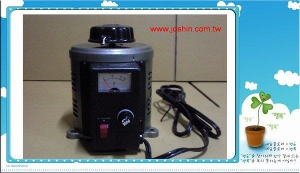 工廠直營自藕變壓器.自耦變壓器.電壓調整器輸入:110V輸出:0~130V 5A(接受訂製或修理)