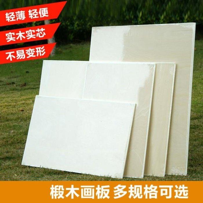 畫板素描寫生雙面實木木制素描板半開4K8K畫架板繪圖板yi【全館免運】