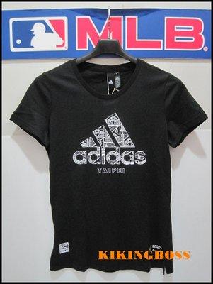 【喬治城】ADIDAS女款 運動T恤 100%棉 短袖 (黑色) DY8753