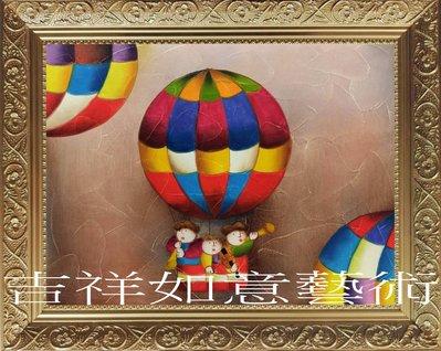 ☆【吉祥如意藝術】㊣蔣釗全手繪擋電箱布蘭潔音樂會音樂團音樂隊熱氣球原創油畫框~37(48X38公分)rich585