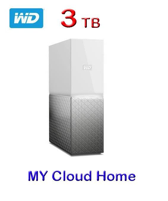 【開心驛站】 WD My Cloud Home 3TB 雲端儲存系統