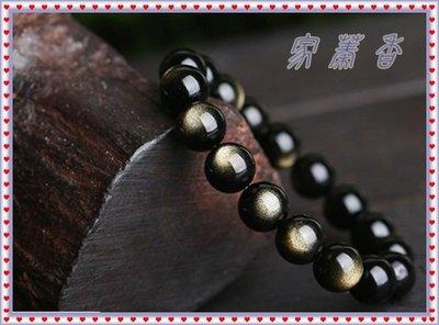 【家蓁香二館】收藏級 天然7A級金耀石雙金眼手珠 8mm男女情侶款手鏈手串(AG-01-1)
