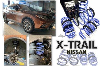 小傑車燈精品--全新 NISSAN X-TRAIL 專用 TRIPLE S 短彈簧 TS 新世代短彈簧
