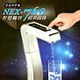 (全省免費原廠安裝) 諾得淨水器 NEX- 760A 冷...