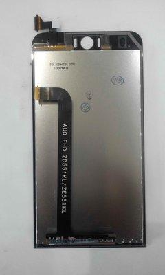 """華程資訊 ASUS ZenFone Selfie (ZD551KL) 5.5""""觸控板液晶總成更換連工帶料換好1500元"""
