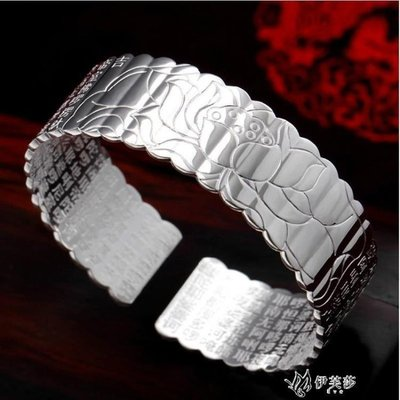 手鐲大悲咒銀手鐲 男女士情侶款寬面開口時尚手環女飾品