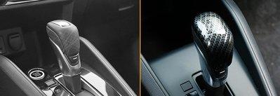 【易車汽配】日產 NISSAN 18-19年 KICKS 排檔頭裝飾貼 排檔頭 飾蓋 排檔頭 裝飾片 碳纖維紋