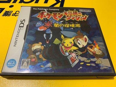 幸運小兔 NDS遊戲 NDS 神奇寶貝 不思議的迷宮 闇之探險隊  寶可夢 任天堂 2DS、3DS 主機適用