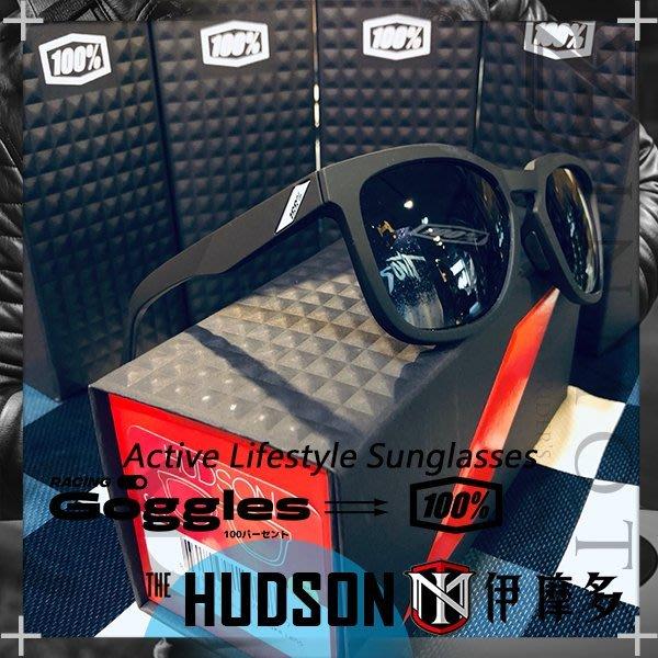 伊摩多※美國 100% Hudson 太陽眼鏡 (墨片) 霧黑框 慢跑 自行車 重機 越野 出遊 61028-100