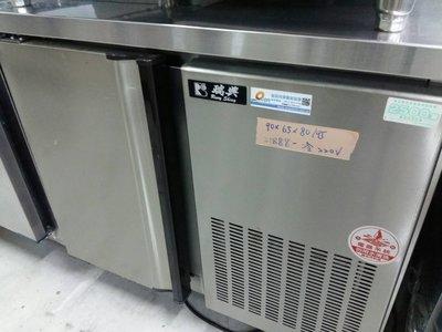 達慶餐飲設備 八里展示倉庫 二手商品 3尺瑞興工作台冰箱