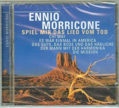 "[原聲帶]-""Spiel Mir das lied Vom Tod""- Ennio Morricone(228),全新"
