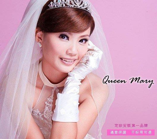 Queen mary 定妝安瓶 ** 2盒 優惠價1750元 新秘 全家福藝術照❤亞洲新娘最愛的精品安瓶*