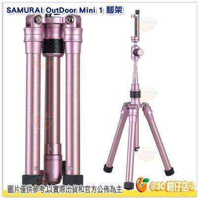 送腳架袋+金屬手機夾 新武士 SAMURAI OutDoor Mini 1 反折 三腳架 粉 自拍棒 球型雲台 直播