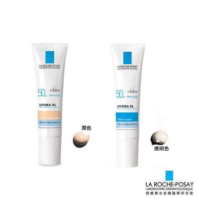 NETSHOP LA ROCHE POSAY 理膚寶水全護臉部清爽防曬液隔離霜SPF50潤色/透明色配方醫美推薦術後可用