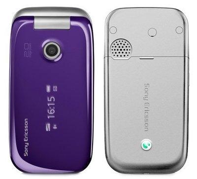 ※台能科技※ Sony Ericsson Z750i 粉.藍.銀.紫 鋼琴 鏡面 質感 原廠 盒裝 2800元