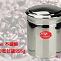【ROSE 玫瑰咖啡館】 Tiamo 1003 咖啡豆儲豆...