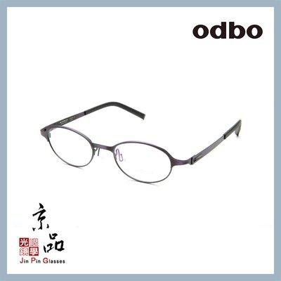 【odbo】1753 C57 紫黑色 ...