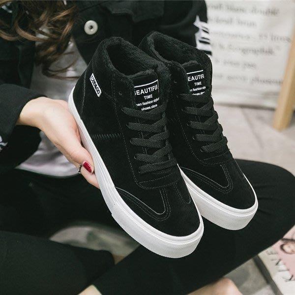 ❤PrincessxShop❤韓版加絨馬丁靴短筒雪地靴女短靴棉鞋