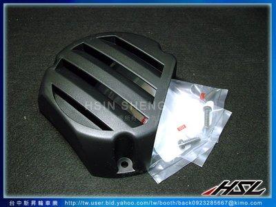 台中HSL YAMAHA 歐規風扇蓋 風扇外蓋 適用 新勁戰 GTR aero BWS 勁戰 rs ZERO  rsz cuxi