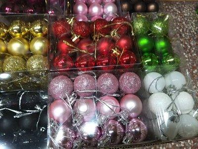 聖誕電鍍球(3公分)(24顆裝)