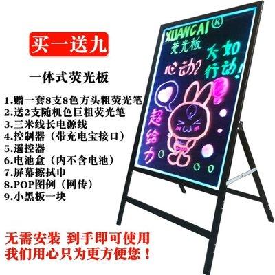 電子熒光板62 110廣告板發光板寫字...