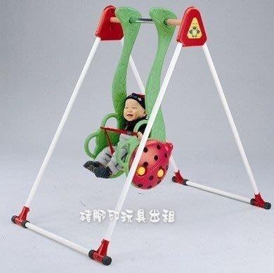 °✿豬腳印玩具出租✿°親親系列-小瓢蟲鞦韆(二手/售)