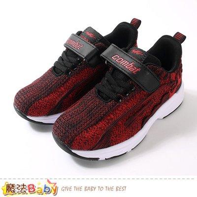 中大兒童運動鞋 輕量透氣飛織慢跑鞋 魔法Baby sd7162