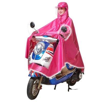 電動車雨衣摩托車雨衣單人男女成人電瓶車雨衣雨披加大加厚
