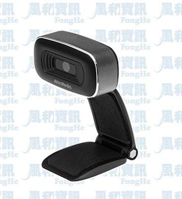 圓剛 AVerMedia PW310O 高畫質網路攝影機(彩盒)【風和網通】