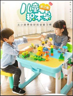 FEELO多用途兒童積木桌椅套組(兼容樂高大小顆粒積木/附大收納盒2個)/積木桌/兒童學習桌/餐桌/玩沙桌/畫畫桌/旅行