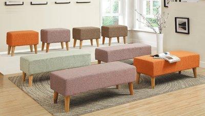 [歐瑞家具]YA332-4-6大長凳/系統家具/沙發/床墊/茶几/高低櫃/床組/餐桌椅/1元起/高品質/最低價