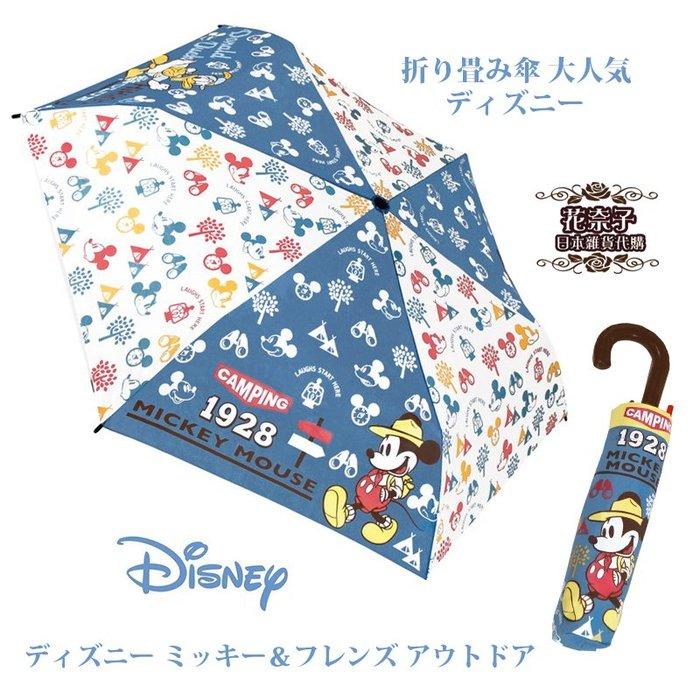 ✿花奈子✿日本 正版 迪士尼 米奇 水晶傘 雨傘 陽傘 米老鼠 Micky 傘 折疊傘 防風傘 遮陽 防風 耐風骨 傘