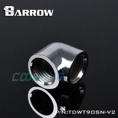 """小白的生活工場*Barrow G1/4"""" 亮銀/黑色 90度雙內牙轉接座TDWT90SN-V2(二色可以選)"""