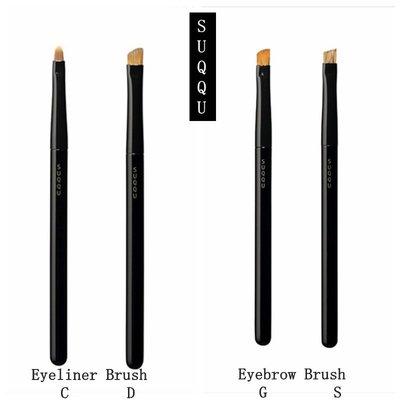 EUstore預購►SUQQU晶采絕色眼線刷Eyeliner Brush C D眉刷Eyebrow Brush G