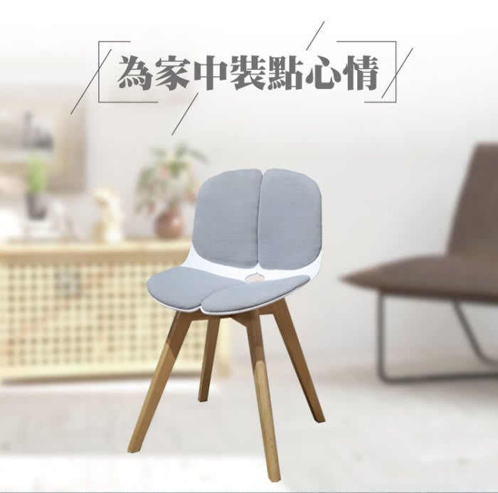 HU簡傢居 花瓣餐椅 書桌椅 休閒椅 網紅椅 化妝椅 造型椅 咖啡椅 電腦椅