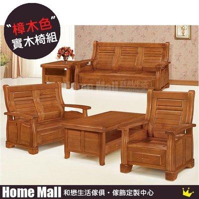 HOME MALL~ 凱薩桌椅組-36100元(高雄市區免運費)4H