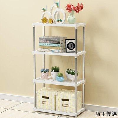 置物架 廚房層架落地收納儲物架 浴室客廳多功能塑料整理架子