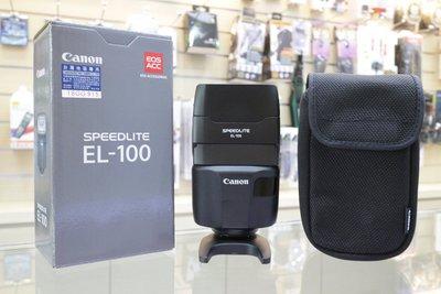 【日產旗艦】需客訂 CANON Speedlite EL-100 EL100 閃光燈 GN26 小型閃光燈 閃燈 公司貨