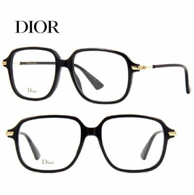 DIOR ►  ( 黑色框×金屬金色 )大方框框型 眼鏡 光學鏡框 中性款|100%全新正品|特價!