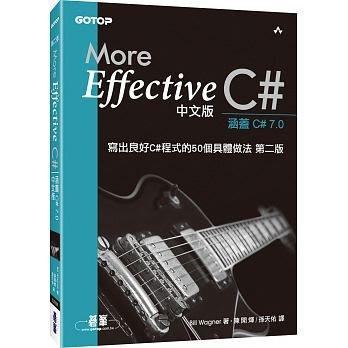 益大~More Effective C#中文版:寫出良好C#程式的50個具體做法(第二版) 9789864767892