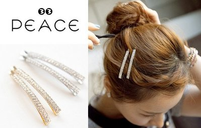 【PEACE33】《特惠價》正韓國韓風韓系空運髮飾飾品 華麗滿鑽一字形髮夾/邊夾/瀏海夾。現+預